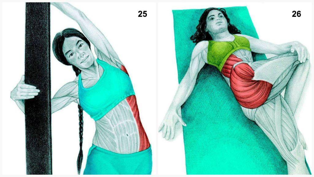 yoga-25-26
